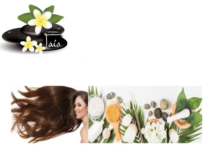 Προϊόντα μαλλιών